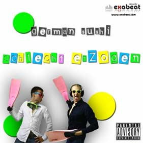 German Sushi «Schlecht erzogen« – Free Download